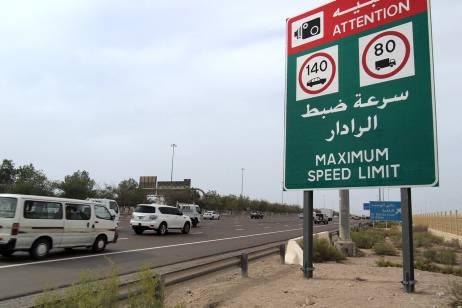 DJ0424-highway