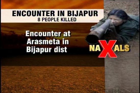 naxal bijapur_encounter