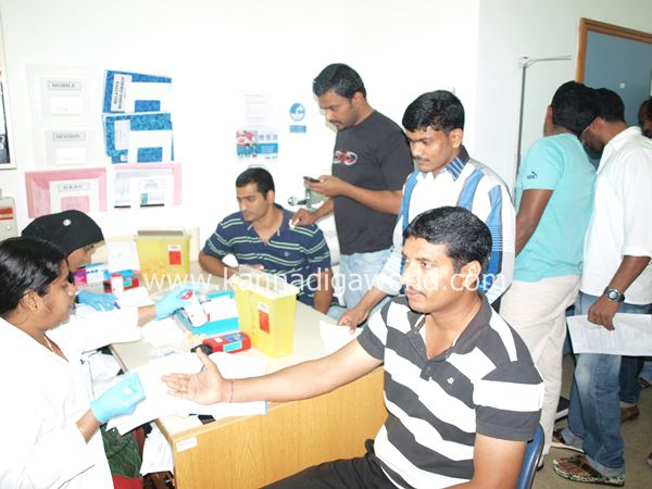 uae bunts blood camp-2013 021