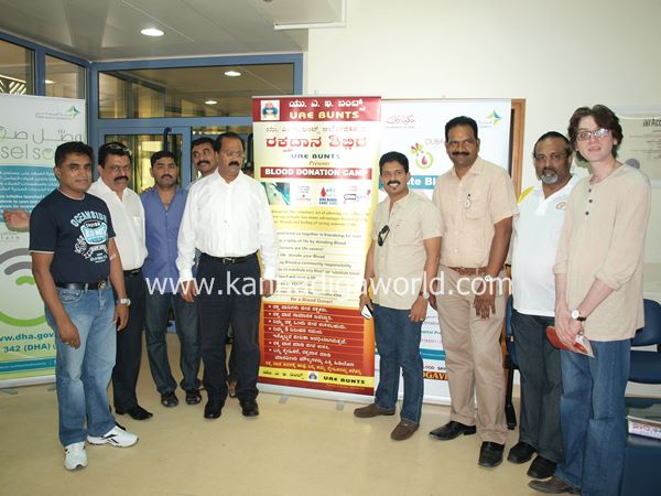 uae bunts blood camp-2013 029