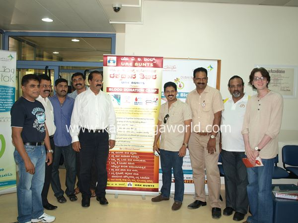 uae bunts blood camp-2013 030