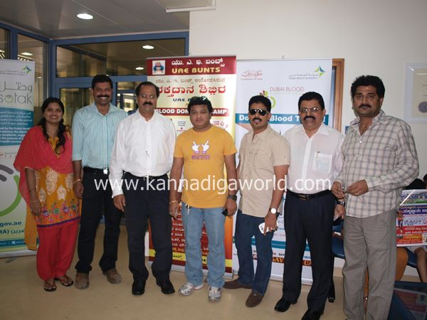 uae bunts blood camp-2013 054