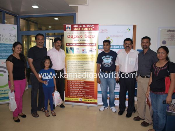 uae bunts blood camp-2013 061