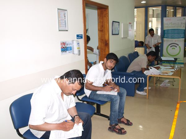 uae bunts blood camp-2013 096
