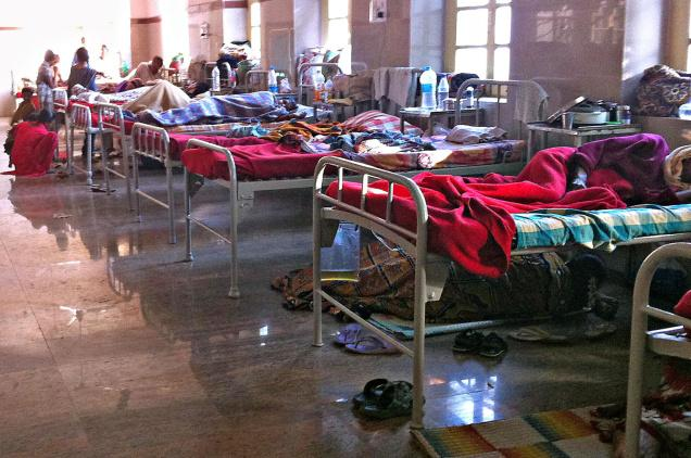 vanivilas-hospital