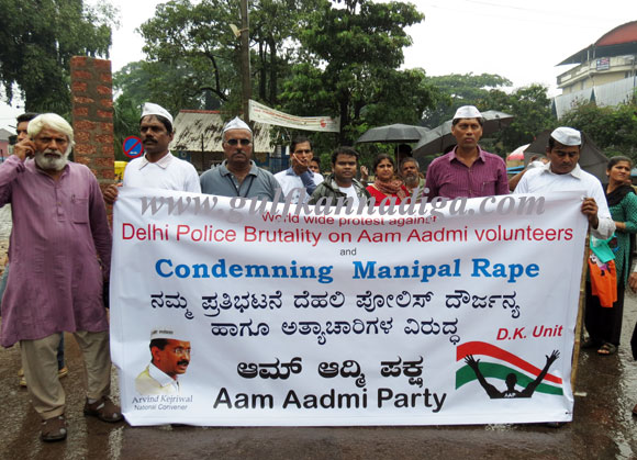 Amadmi_Party_protest_2