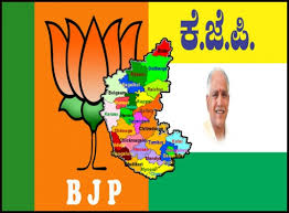 BJP-KJP