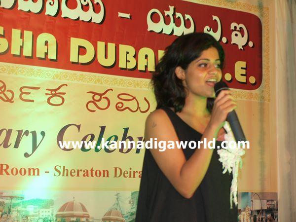Dubai devadiga sangha-2013-programe240