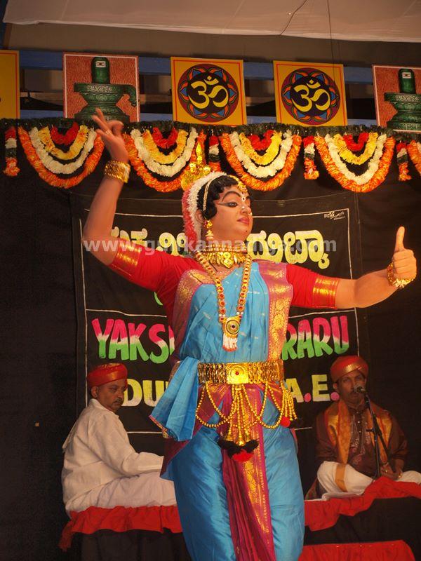 Dubai yakshagana-2013045