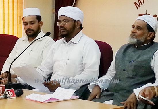 Karnataka_Muslim_Press_1