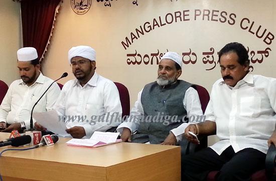 Karnataka_Muslim_Press_2