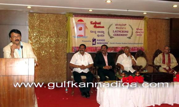 Konkani_musem_launching_10