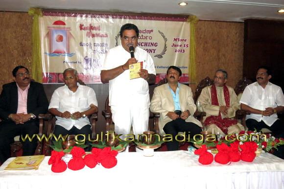 Konkani_musem_launching_11