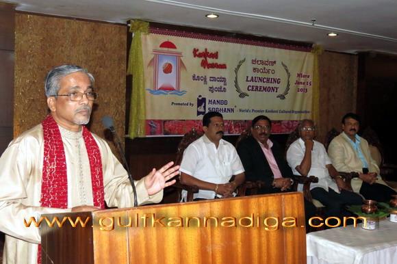Konkani_musem_launching_12