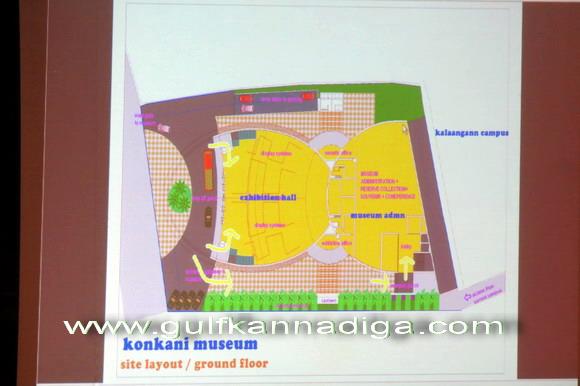 Konkani_musem_launching_23