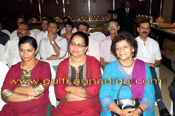 Konkani_musem_launching_26