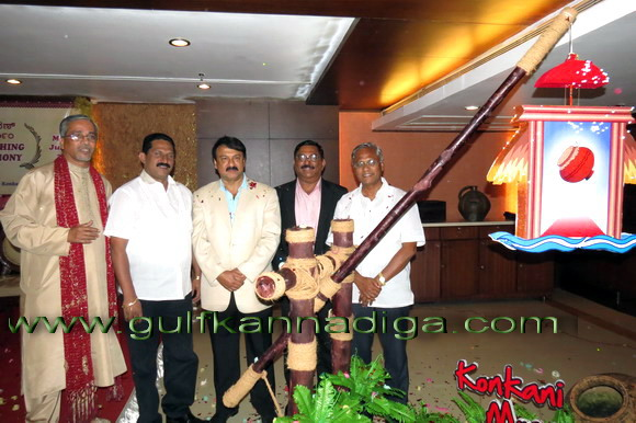 Konkani_musem_launching_3