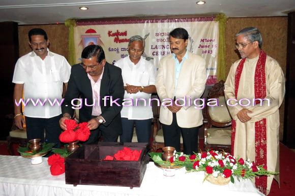 Konkani_musem_launching_4