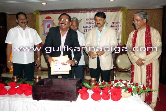 Konkani_musem_launching_5