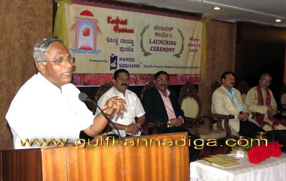 Konkani_musem_launching_7