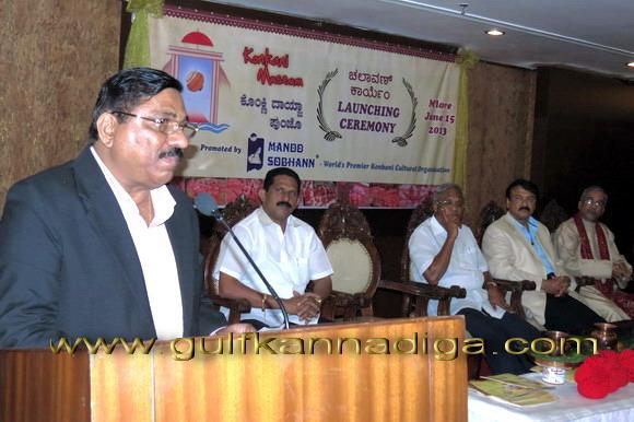 Konkani_musem_launching_8