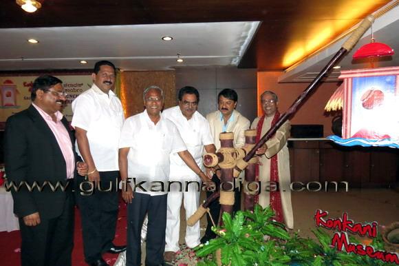 Konkani_musem_launching_Main
