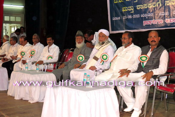 Muslim_centralcomity_sanman_9