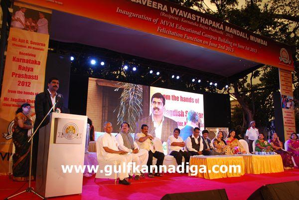 Mvm mumbai-2013013