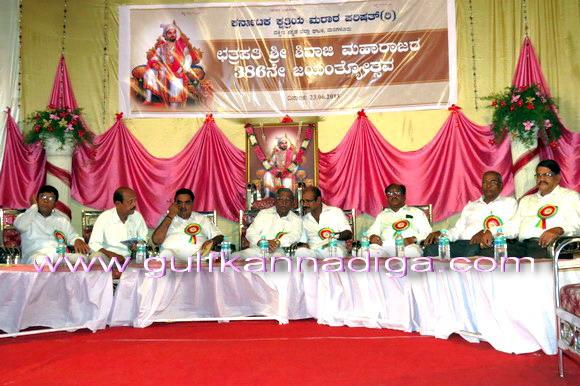 Shivaji_386th_day_12