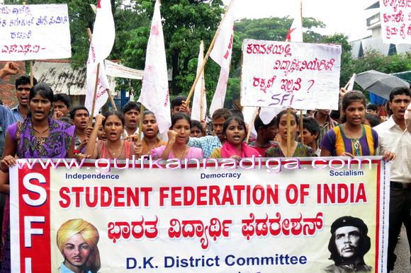 StudentRap_Sfi_protest_7