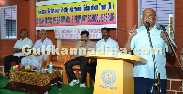 basrooru-sharada-college