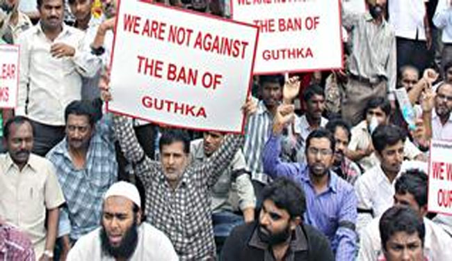 gutka-protest