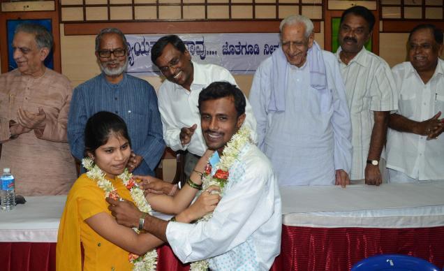 dating bangalore karnataka muslim