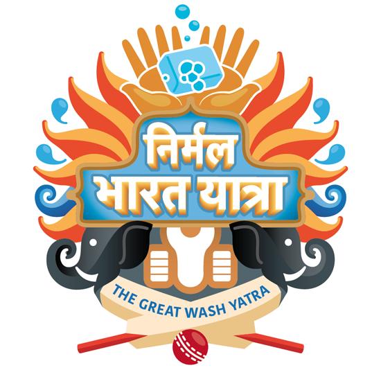 nirmal bharatha yatra