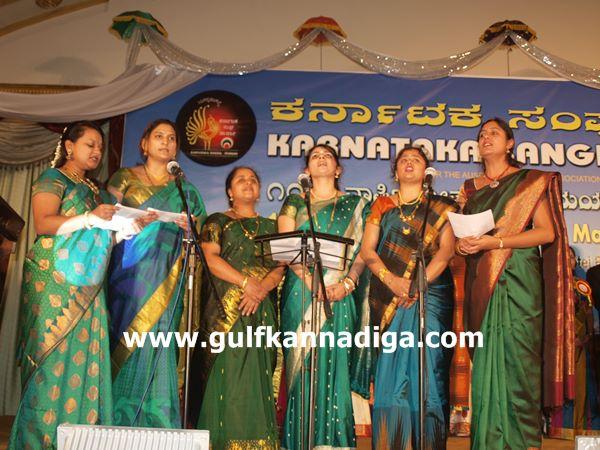 sharja karnataka sangha programe-2013004