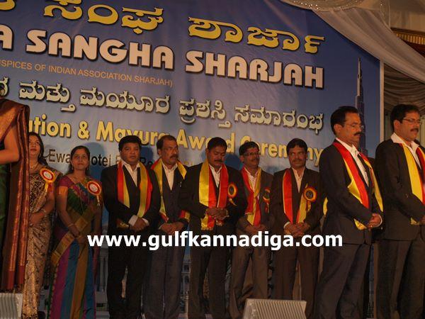 sharja karnataka sangha programe-2013006