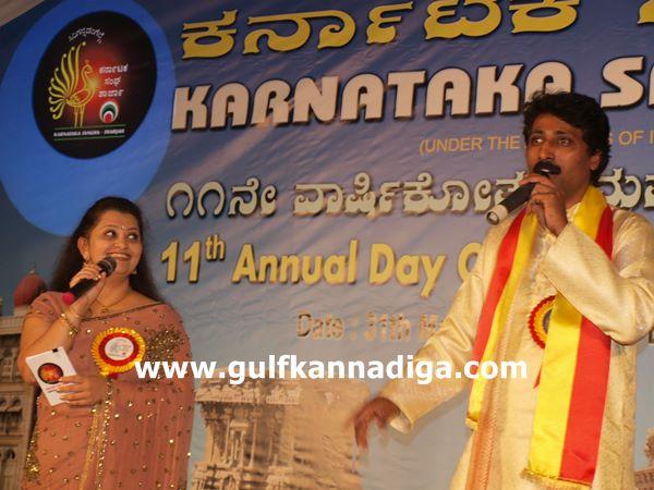 sharja karnataka sangha programe-2013010
