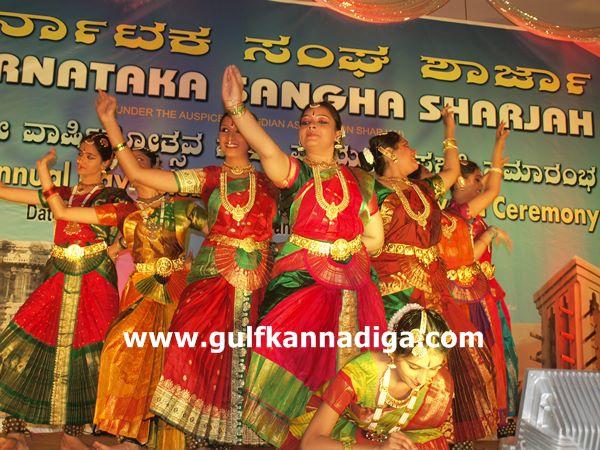 sharja karnataka sangha programe-2013021