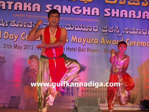 sharja karnataka sangha programe-2013036