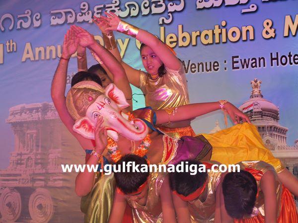 sharja karnataka sangha programe-2013040
