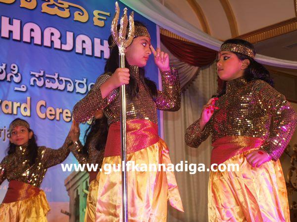 sharja karnataka sangha programe-2013056