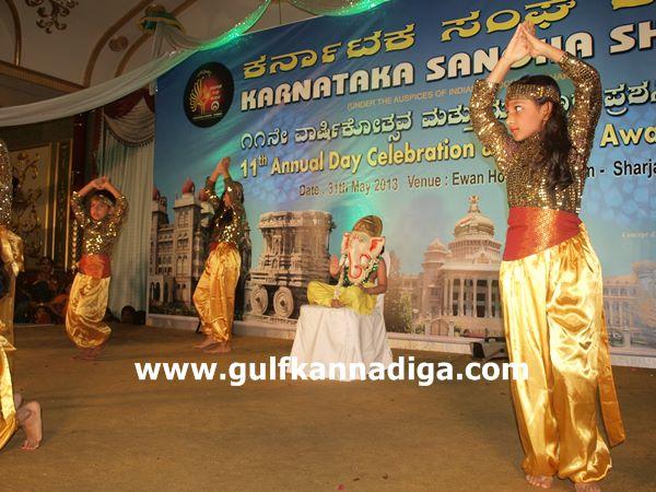 sharja karnataka sangha programe-2013060