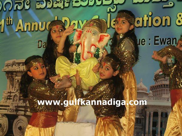 sharja karnataka sangha programe-2013065