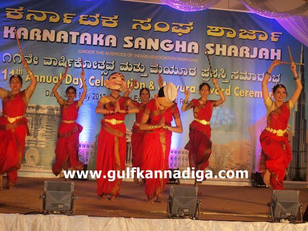 sharja karnataka sangha programe-2013104