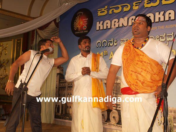 sharja karnataka sangha programe-2013129