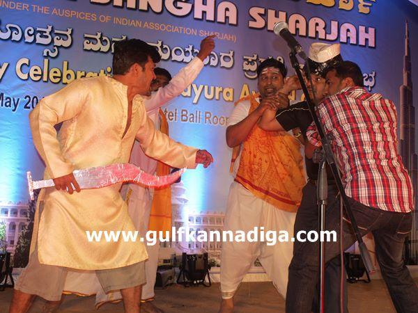 sharja karnataka sangha programe-2013141