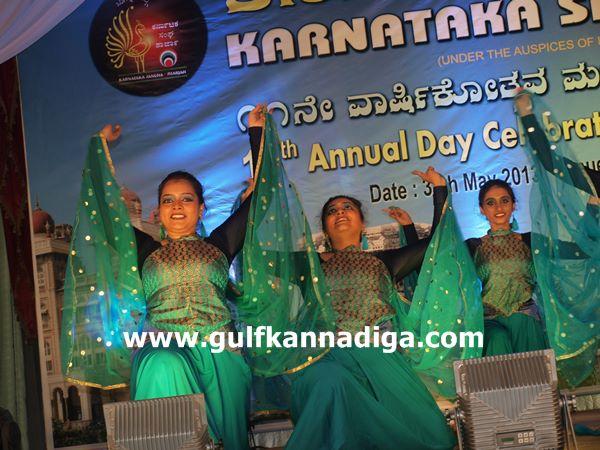 sharja karnataka sangha programe-2013150