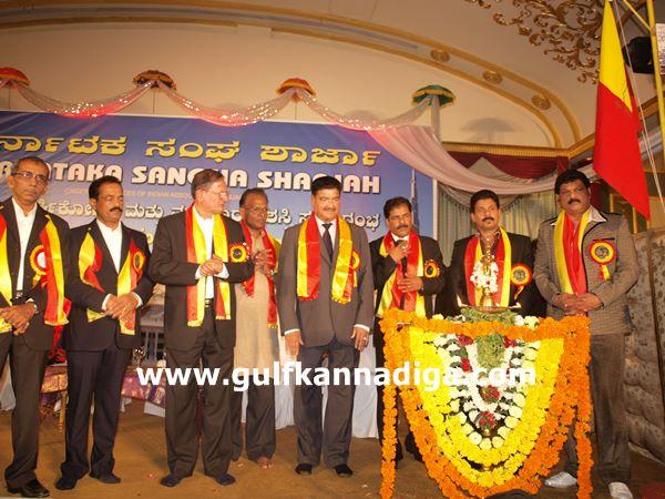 sharja karnataka sangha programe-2013215
