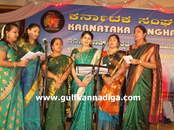 sharja karnataka sangha programe-2013216