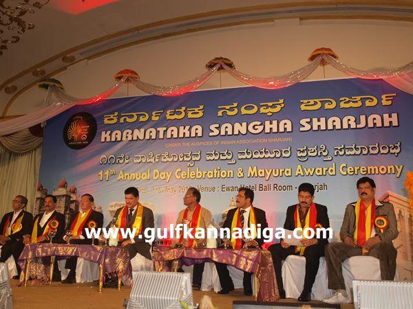 sharja karnataka sangha programe-2013219
